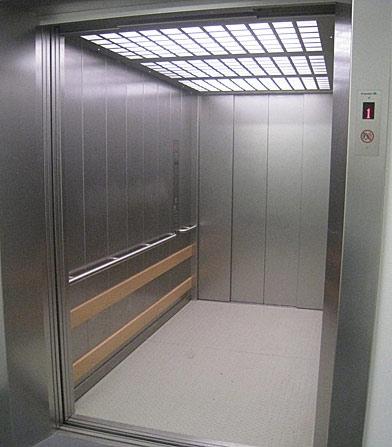 Aufzüge: FUNKTIONSGEBÄUDE IM THEATERHAUS JENA